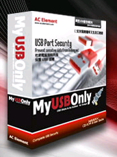 MyUSBOnly 5-PC's Pack